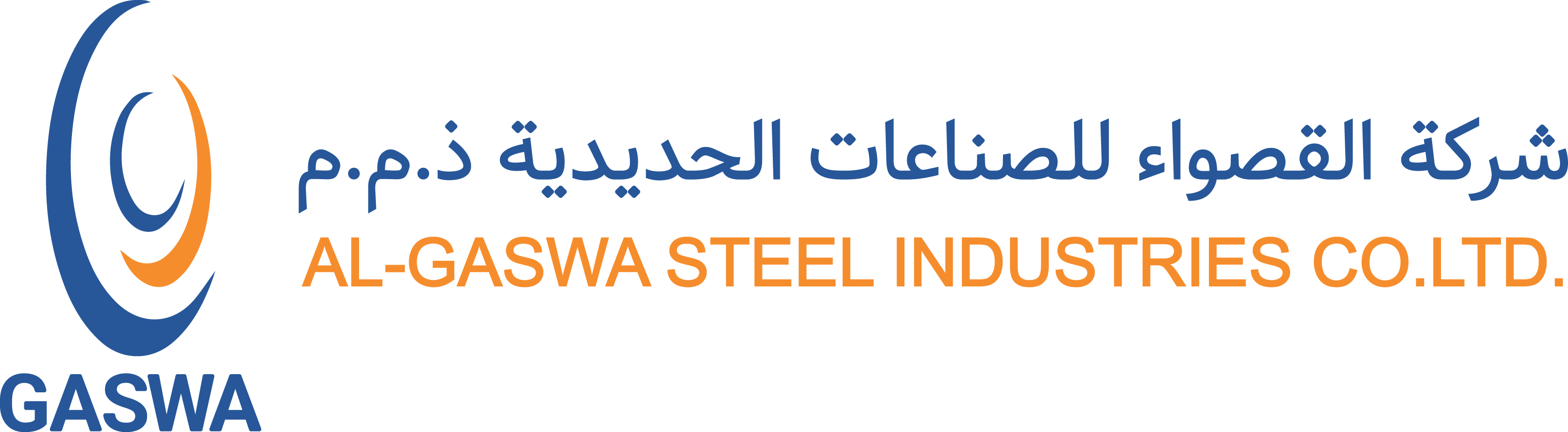 Al-GASWA  Steel Industries